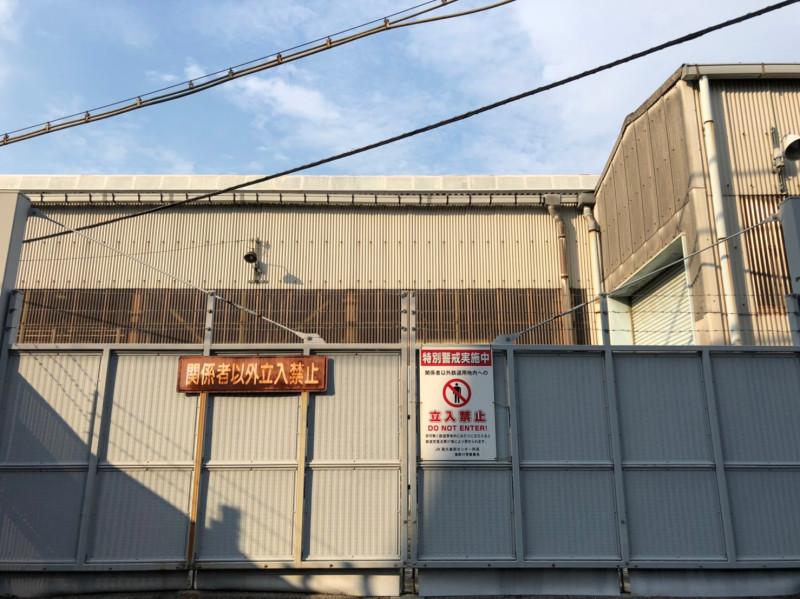 JR東日本 尾久車両センター