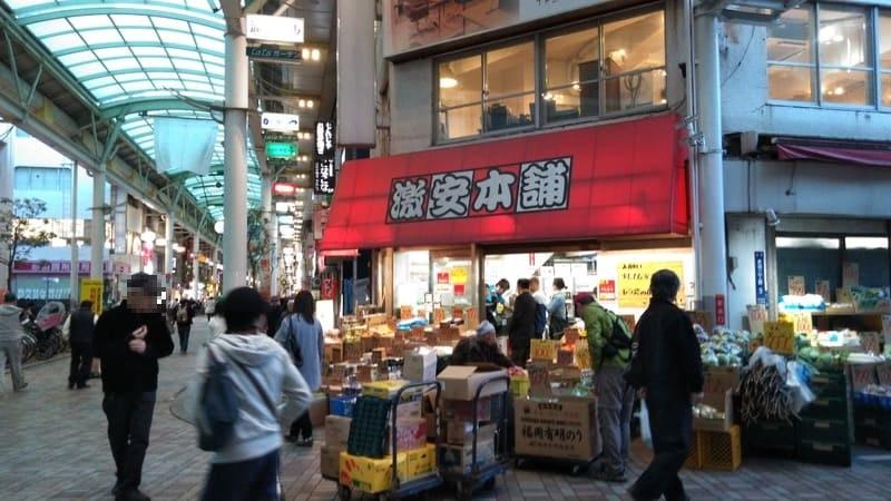 激安本舗 赤羽店