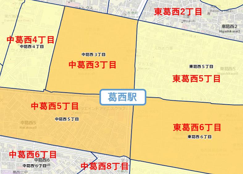 葛西駅周辺の治安マップ