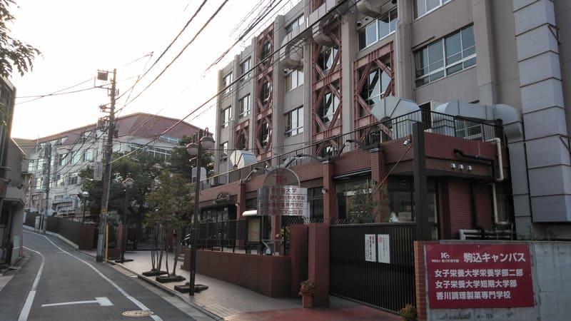 女子栄養大学 駒込キャンパス