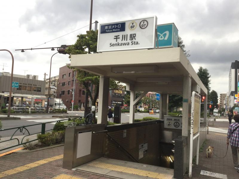 千川駅4番出口