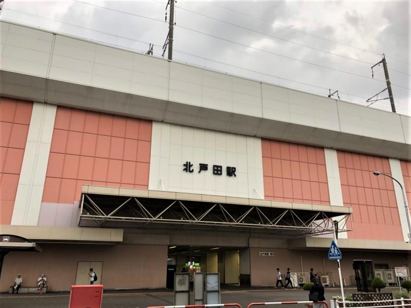 69㋼北戸田駅西口