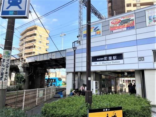 京成電鉄(京成本線)の町屋駅