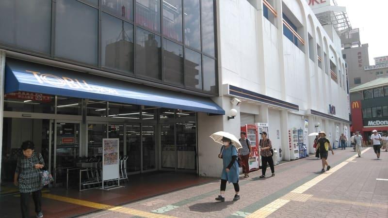 東武ストア みずほ台店