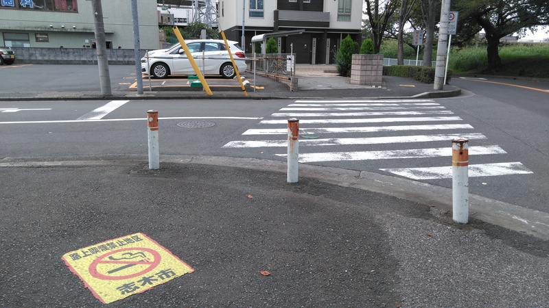 柳瀬川東口前 歩道