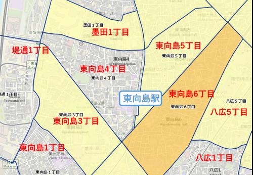 東向島駅周辺の治安マップ