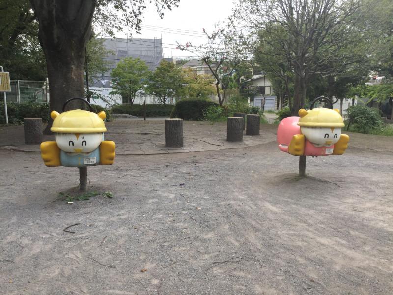 豊島区立千早公園のとしまななまる