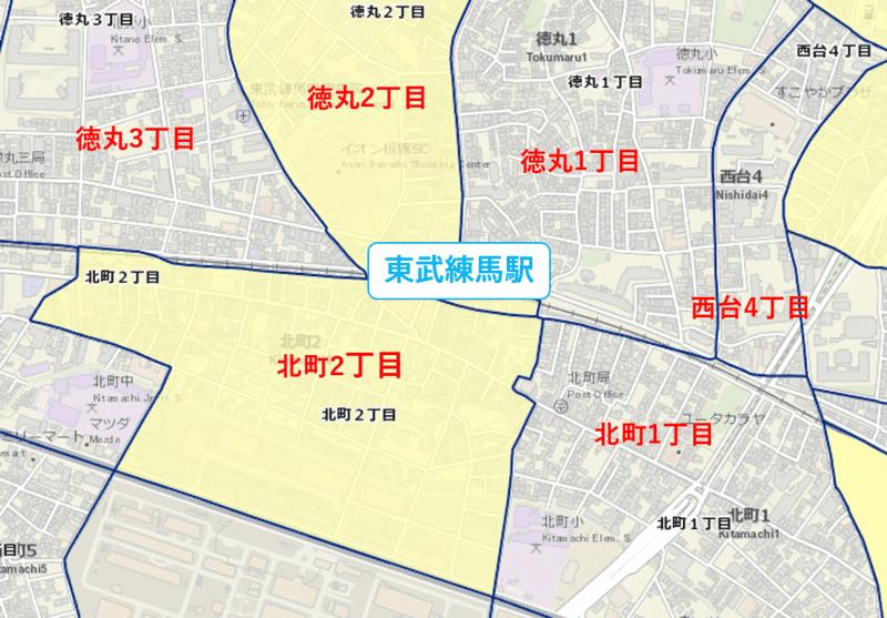 東武練馬駅周辺の治安