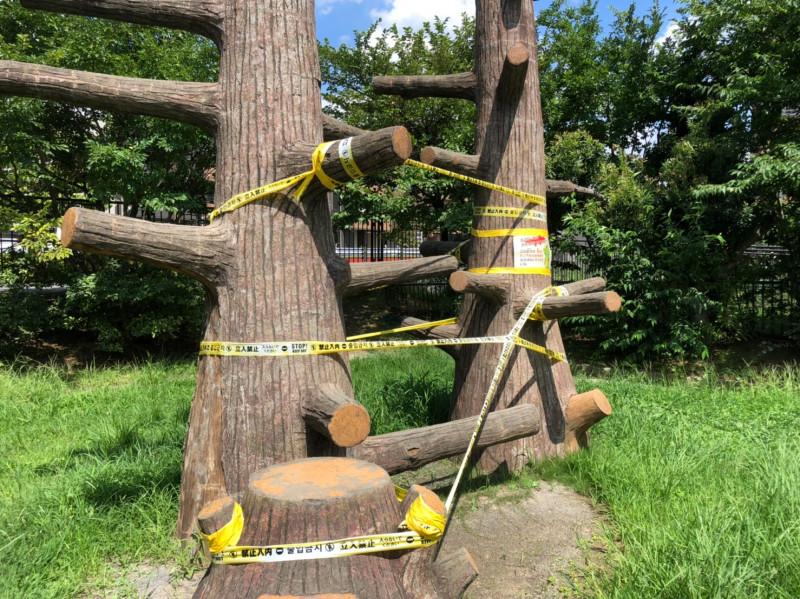 大戸公園の使用禁止の遊具