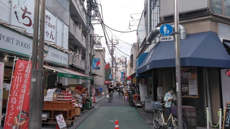 野方駅南口商店街
