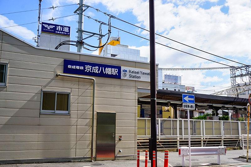 京成八幡駅南口