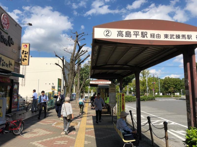 浮間舟渡駅のバス停