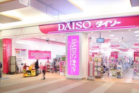 ザ・ダイソーイオンモール浦和美園店