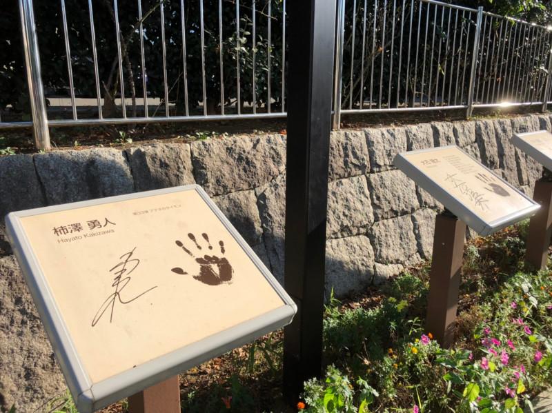 さいたま芸術劇場の指揮者の記念オブジェ
