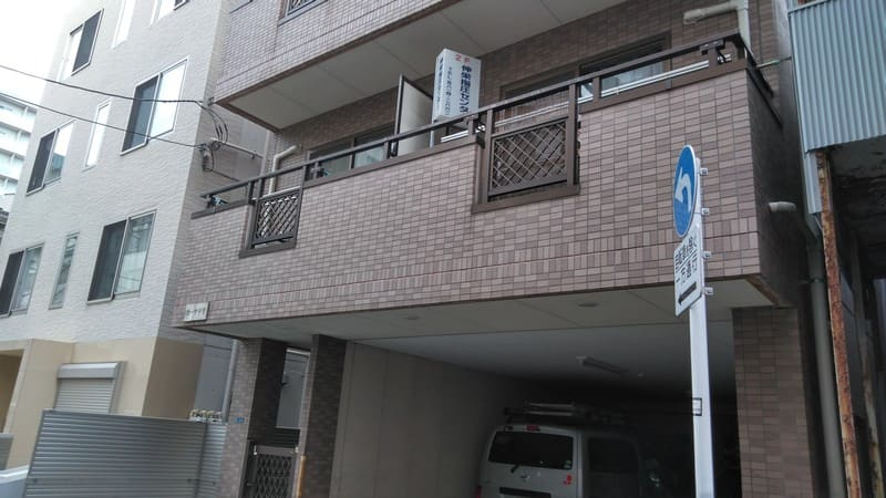 駒込JR東口の住宅街