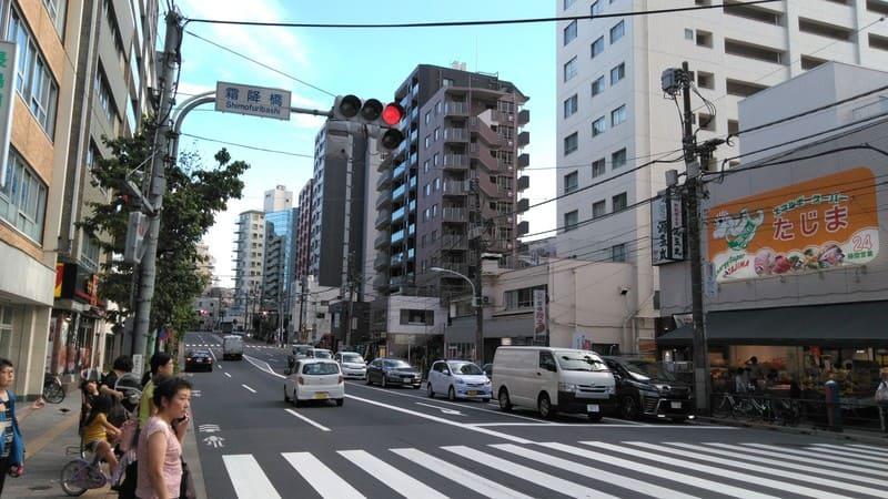 本郷通り エネルギースーパーたじま駒込店