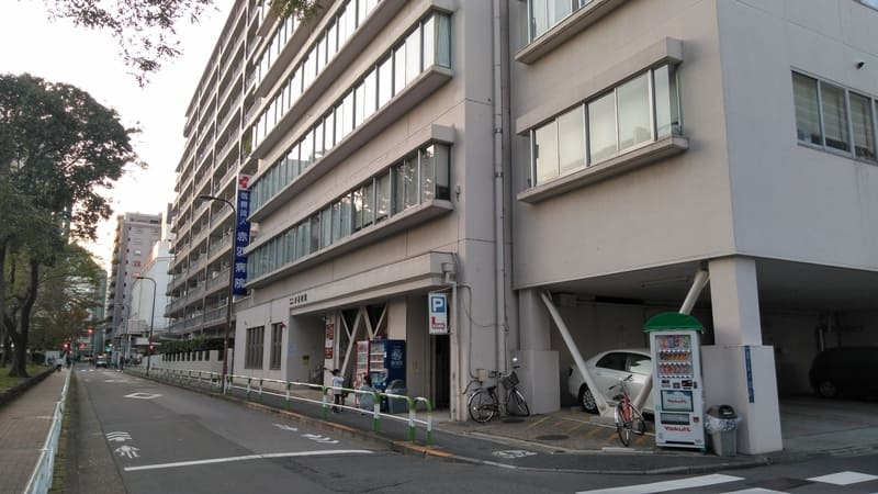 埴原会 赤羽病院
