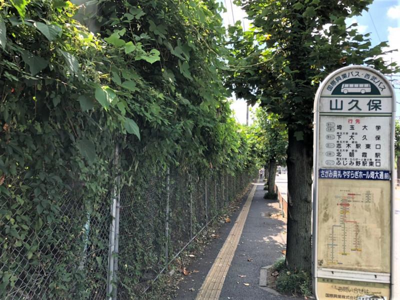 浦和所沢バイパスの歩道