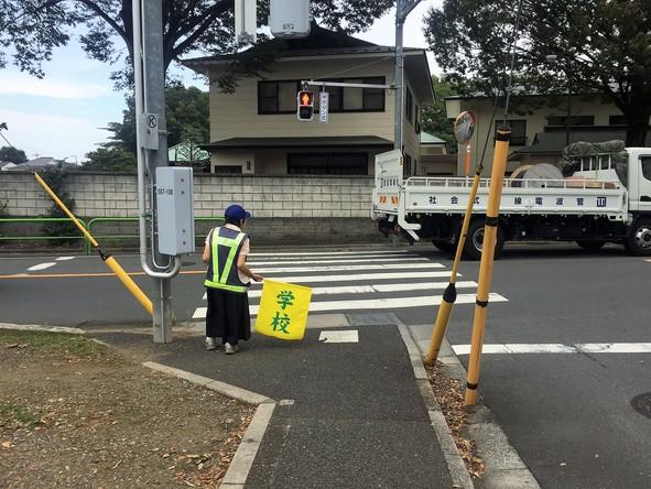 豊島園通り付近の交通安全ボランティア