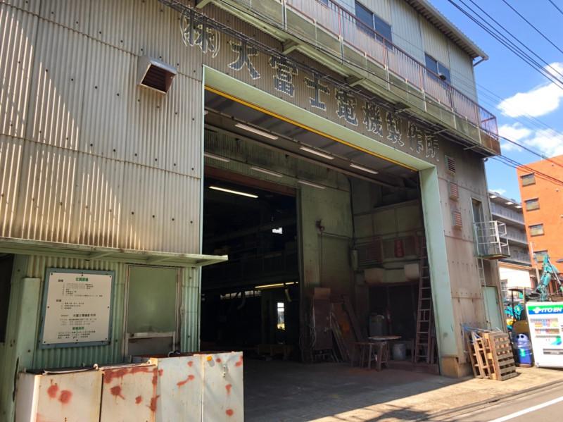 浮間舟渡駅北側の工場