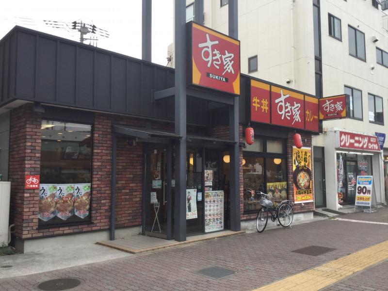 すき家千川駅前店