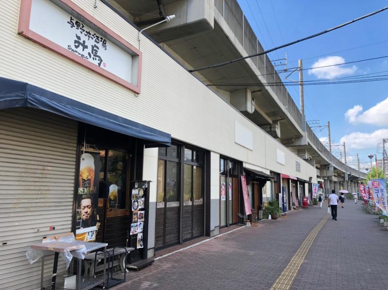 与野本町駅周辺飲食店
