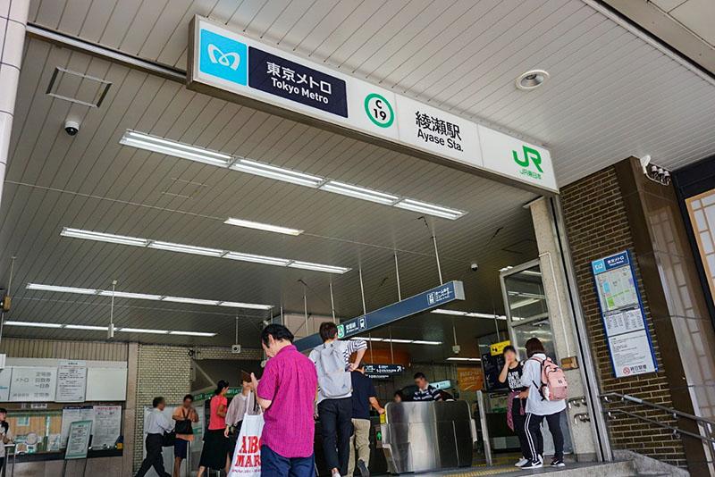 綾瀬駅東口