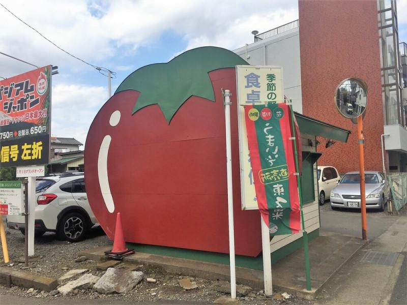 東本町の野菜販売所⓵