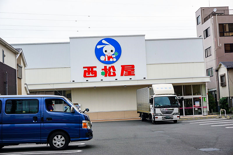 西松屋 足立梅島店