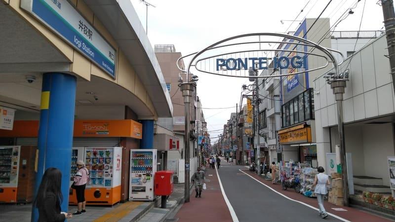 井荻駅南口前