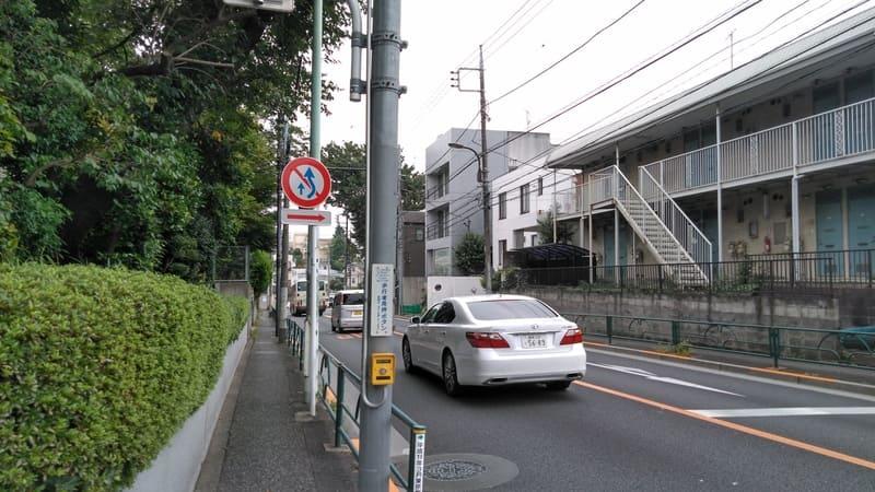 井荻駅南側 道路