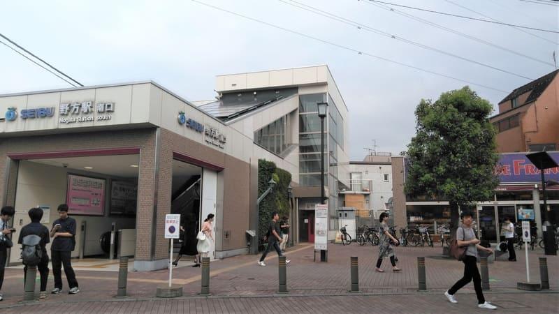 野方駅南口