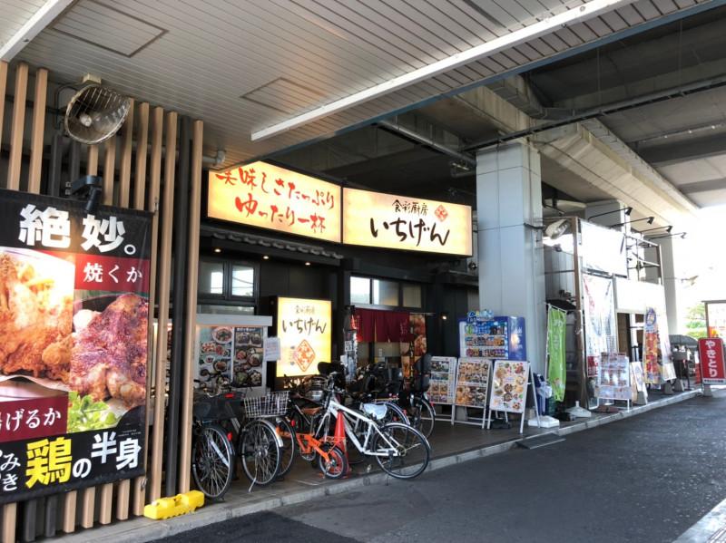 浮間舟渡駅周辺の居酒屋