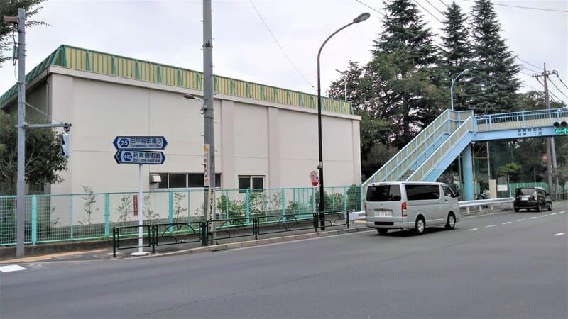 旧早稲田通りと新青梅街道の交差点