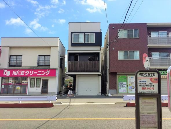 梶野町5丁目バス停