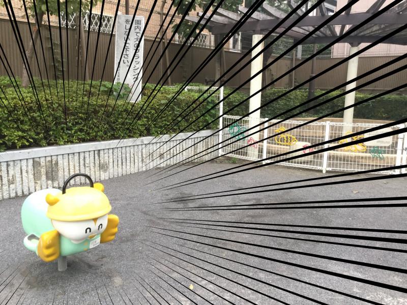 豊島区立千川彫刻公園のとしまななまる