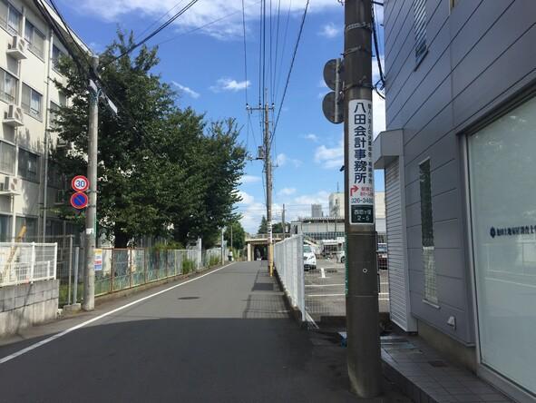 西恋ケ窪2丁目付近アパート
