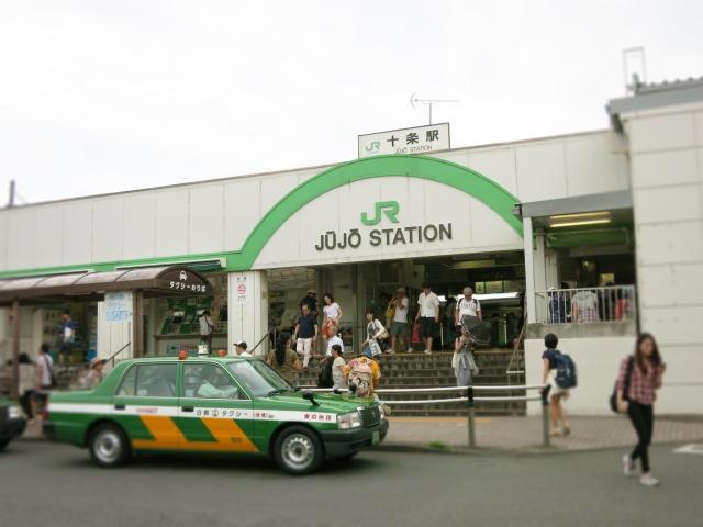 十条駅前の風景