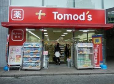 トモズ 神谷町店