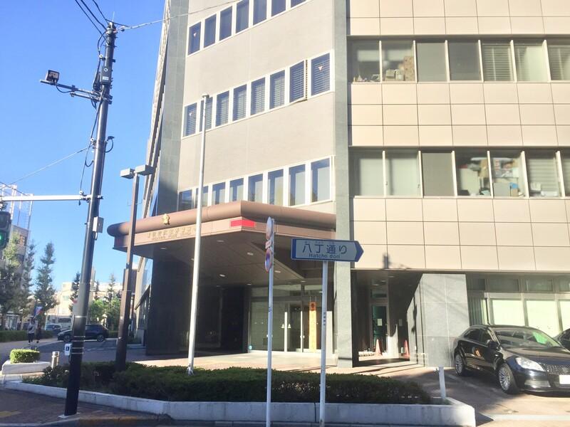 警視庁 武蔵野警察