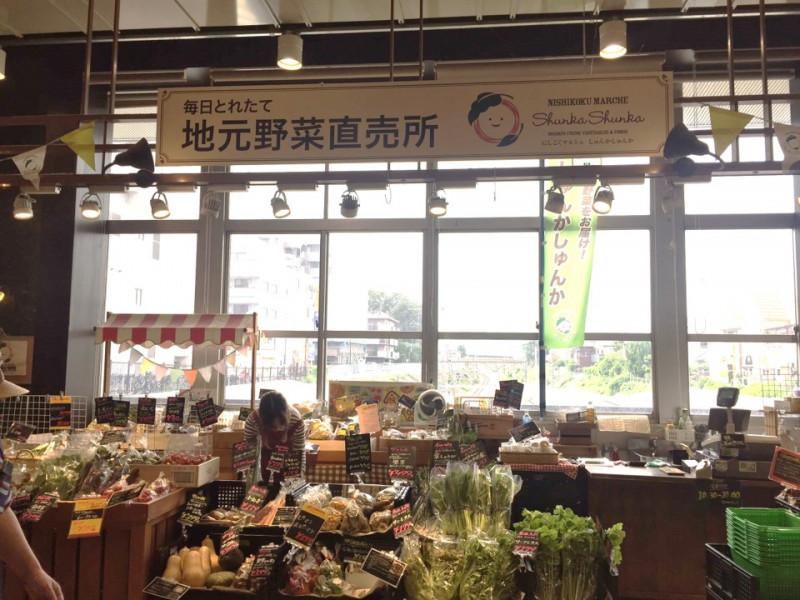 駅内地元野菜直売所