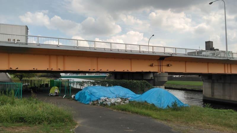 新荒川大橋の下
