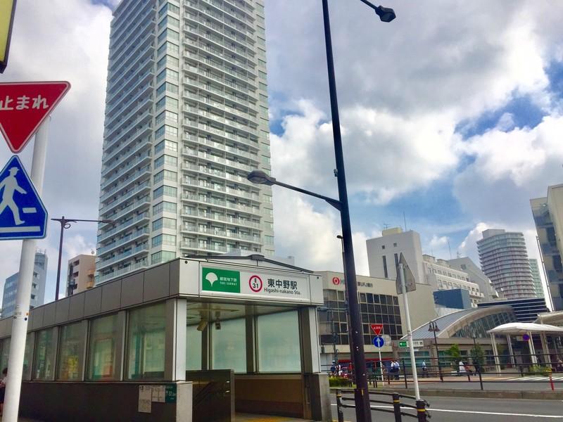 東中野駅都営大江戸線A3出口