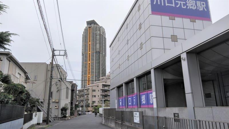 川口元郷駅 横道