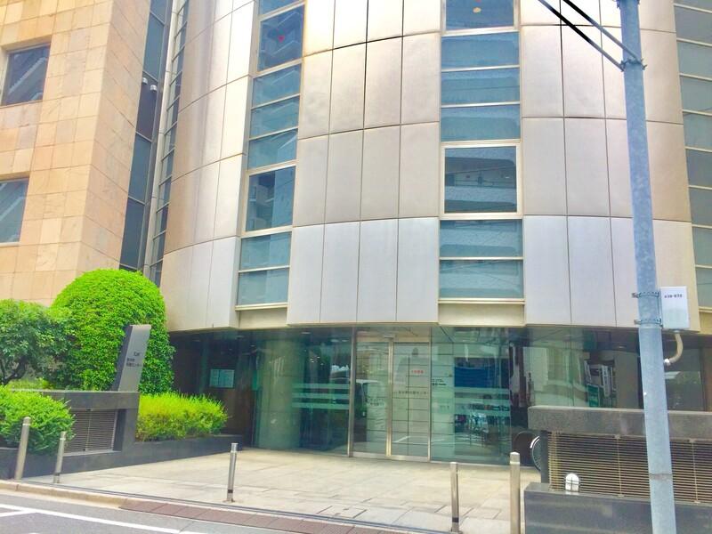東京都情報サービス産業健康保険組合東中野保健センター