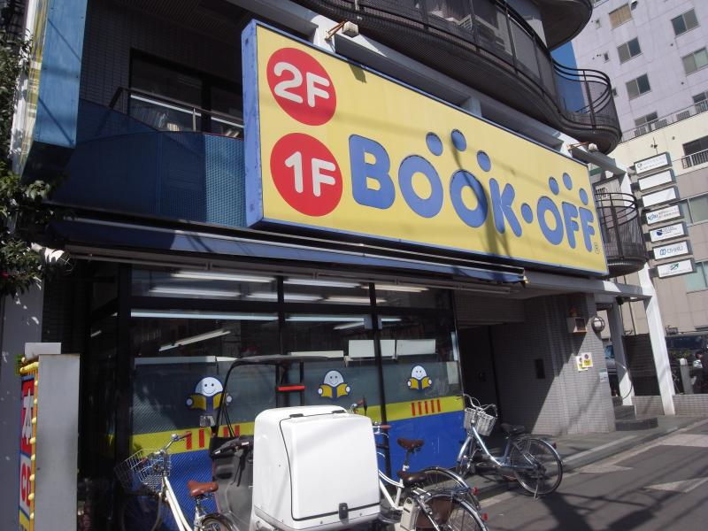 ブックオフ江東門前仲町店