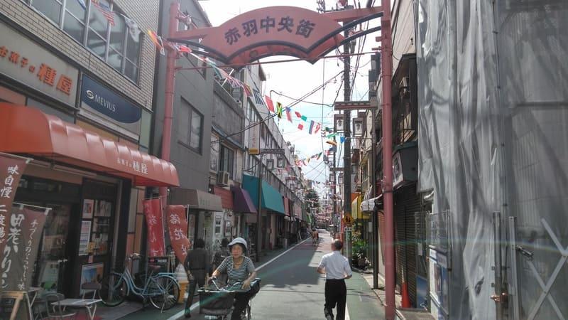 赤羽中央街