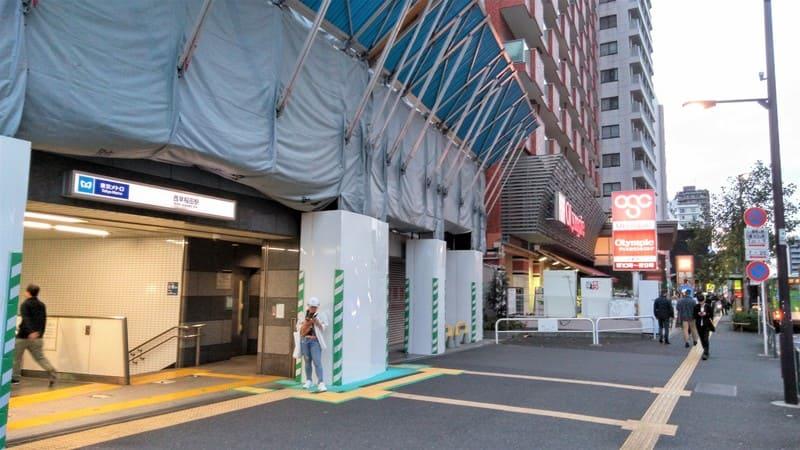 西早稲田 2番出口