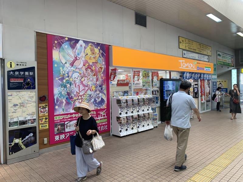 大泉学園駅 改札前 コンビニ