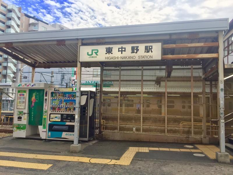 JR東中野 東口2